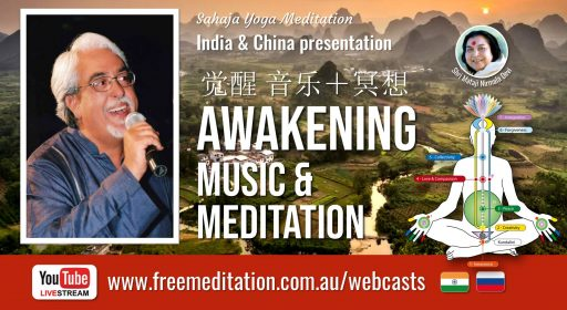 India & China – Awakening meditation & music, Sat 26th Dec 2020